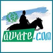 awate.com - Home | Facebook